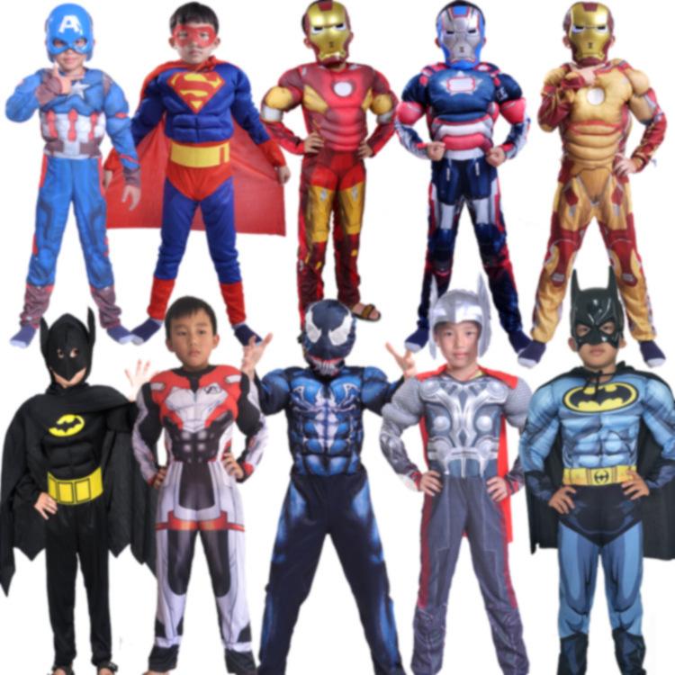 万圣节儿童cosplay服装超级英雄钢铁侠雷神美国队长蝙蝠侠演出服
