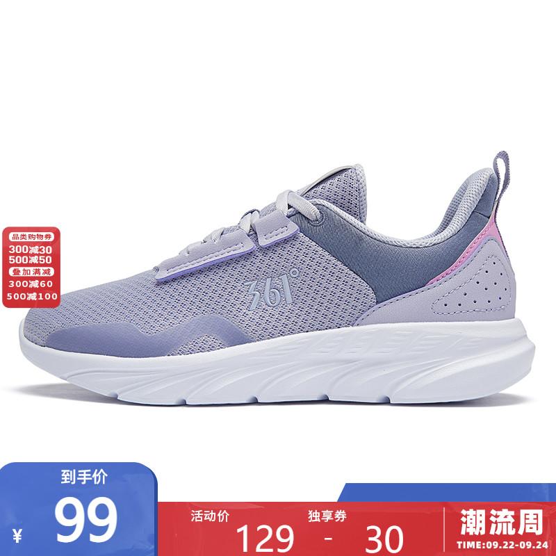 361运动鞋女鞋2021夏季新款网面网鞋减震软底跑鞋女士轻便跑步鞋