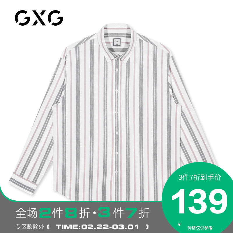 GXG clearance spring and autumn leisure fashion long sleeve shirt