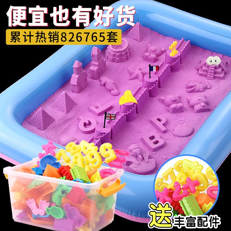 12-02新券儿童玩具沙子套装魔力超轻女孩粘土