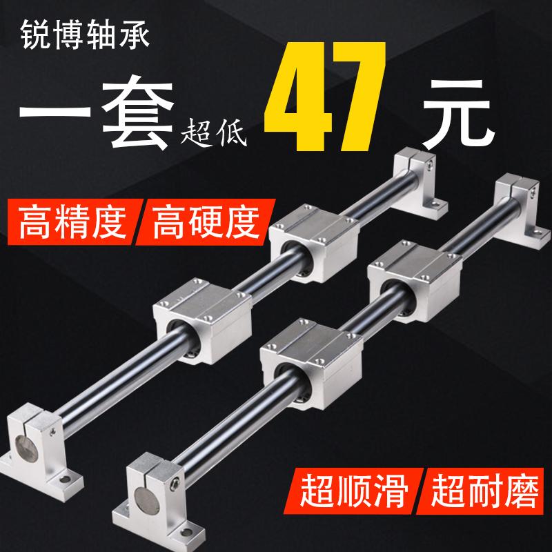 Оптическая ось руководство прямая линия руководство прямая линия слайды скольжение тайвань цилиндр руководство ползунок фонарный столб скольжение поляк скольжение сиденье вертикальный