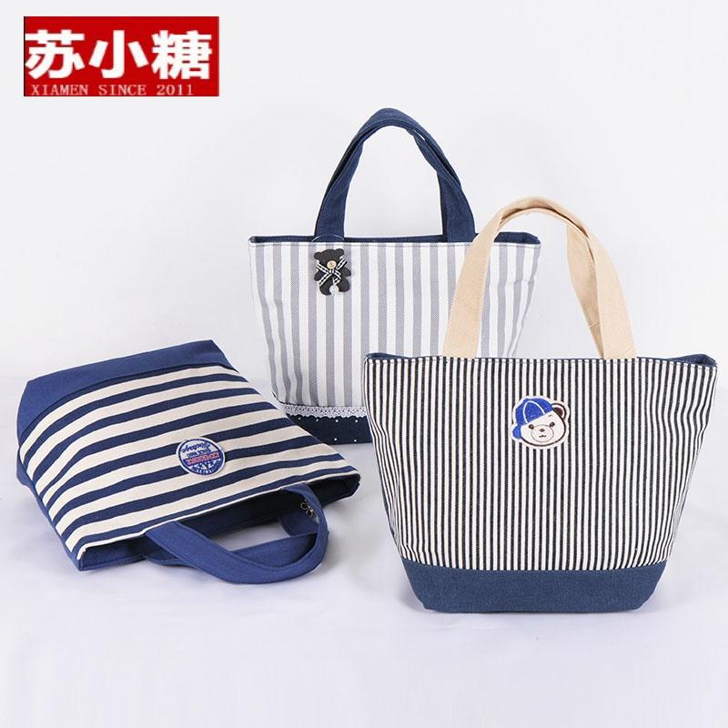 Текстильные сумки Артикул 612044111973