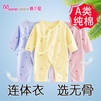宝宝连体衣装春秋冬季薄款长袖新生婴幼儿四季和尚服纯棉哈衣爬服