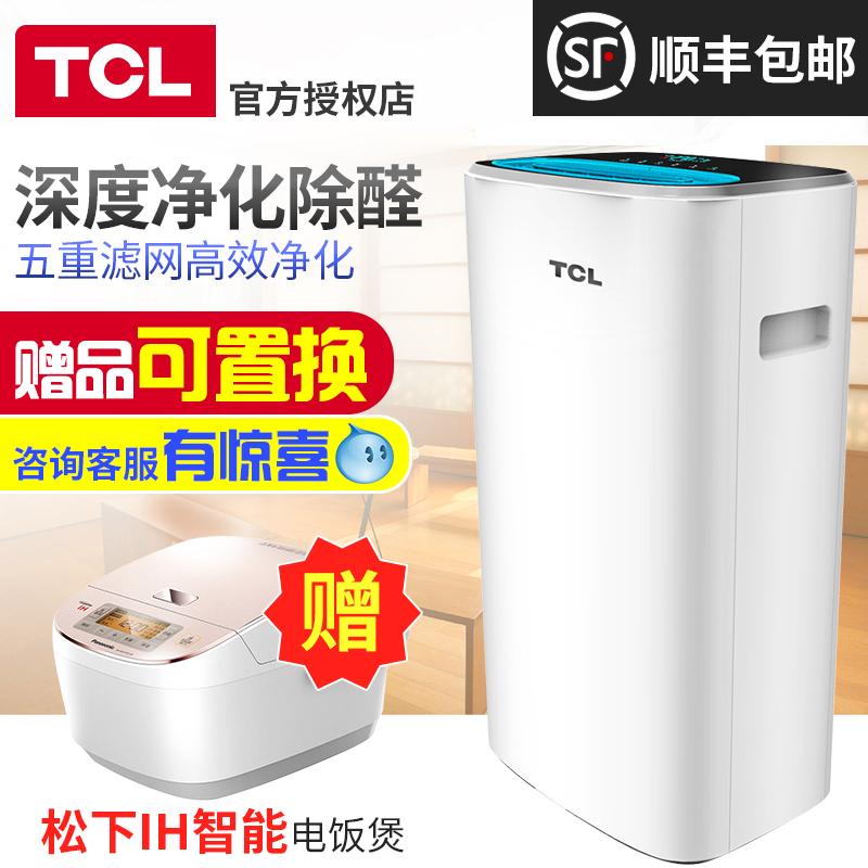 【双核】TCL空气净化器家用 除甲醛雾霾 负离子 WIFI TKJ510F-A1
