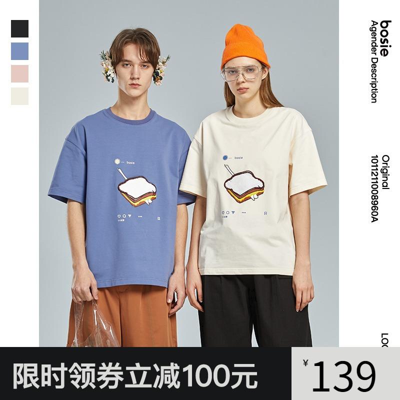 【限时领券立减100】bosie 2021夏新款短袖T恤百搭休闲套头8960A