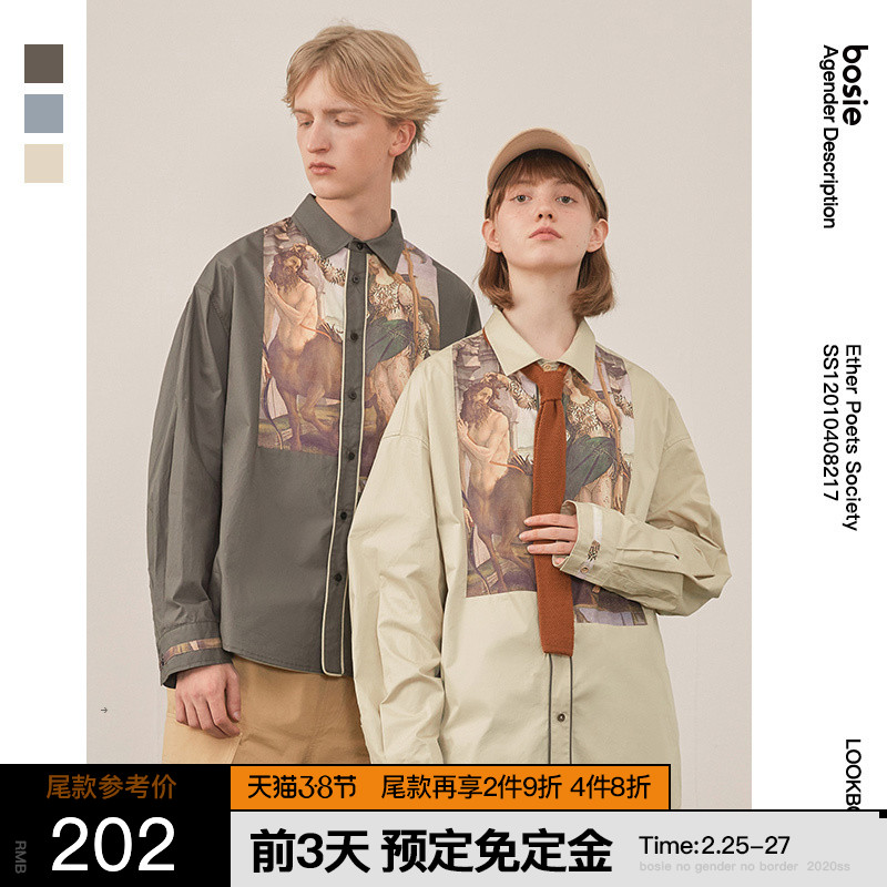 Bosie spring new long sleeve shirt men's couple printing oil painting women's casual loose shirt trend coat 08217