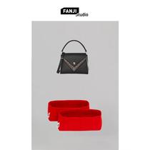 收纳撑包中包内袋中袋FANJI绸缎内胆梵积19适用于小香