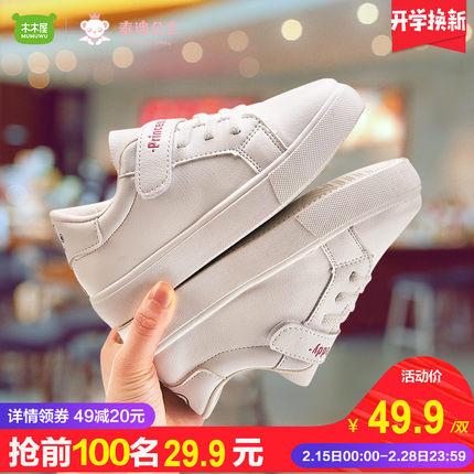 小白鞋女2019年春季新款儿童休闲韩版童鞋中大童女孩百搭运动鞋