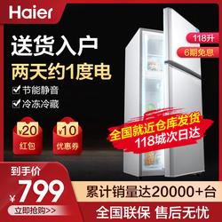 海尔BCD-118TMPA小冰箱双门家用小型节能两门迷你冰箱官方旗舰款