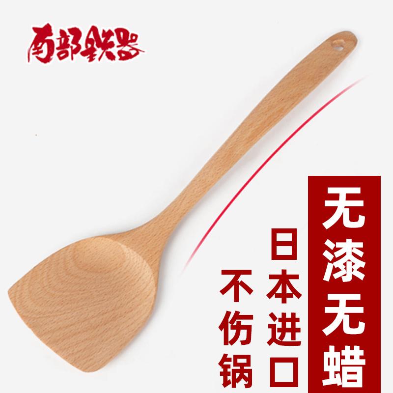 Лопатки для сковороды Артикул 599795172143