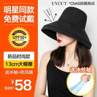 日本uvcut网红防晒帽子夏季渔夫帽
