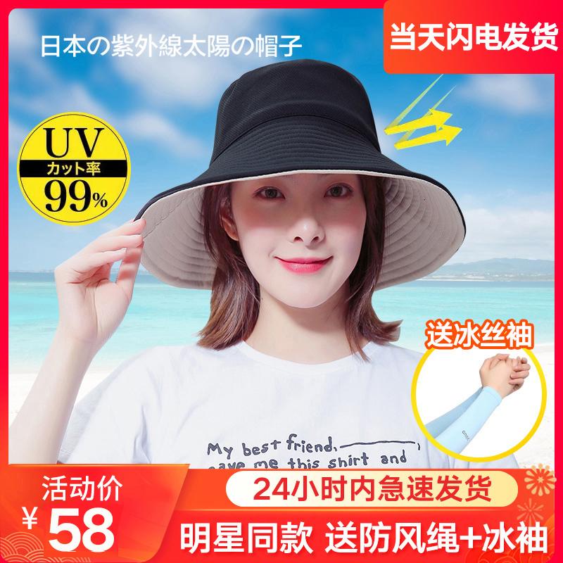 日本uvcut太阳帽子女遮阳帽防晒帽防紫外线双面大S同款渔夫帽日系图片