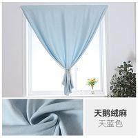 I免打孔遮阳防光卧室简易!家用隔热布料的.少女窗帘出租房。加厚