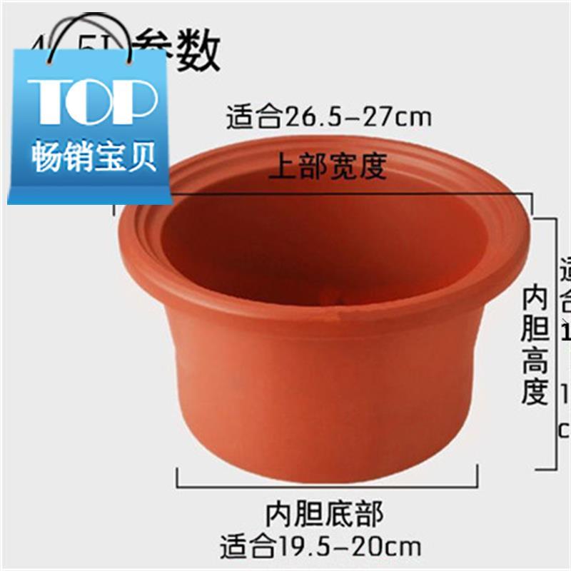 多功能紫9砂锅隔水炖盅小家用陶瓷内胆炖炖锅大号养生壶白瓷开关