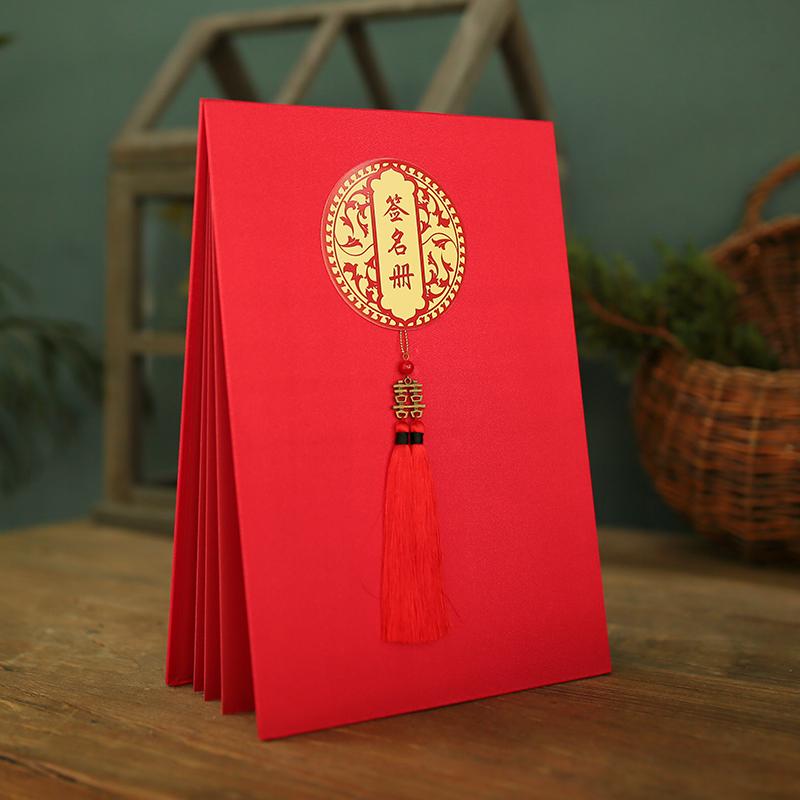 颜语中式复古双喜吊坠签到本结婚签到册礼金本题名册用品签名册