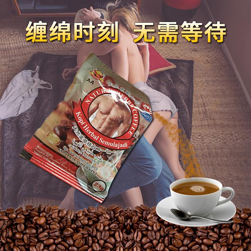 东革阿里功能性咖啡成年男性滋补马来西亚非商品代购专拍