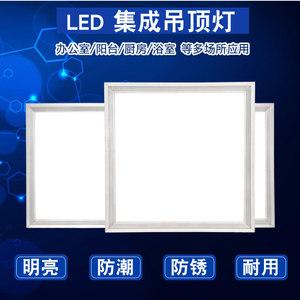 天花板灯30x45x45厨房灯吸顶灯厕所30x30天花吊灯办公室led60x60