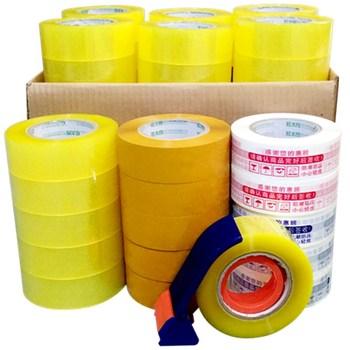 整箱多至60卷透明胶带批发 透明胶带纸高粘打包胶带封口胶带 胶布