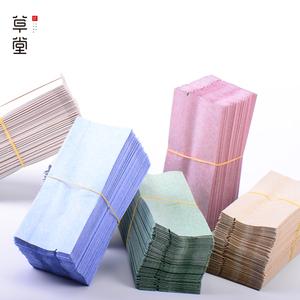 通用8-10克彩色通用空白棉纸纯色泡袋定制铝箔茶叶包装袋草堂包装