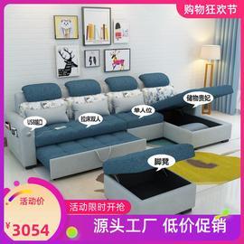 """""""多功能沙发床带贵妃位可折叠小户型厢式实木双人1.8米三人2米二图片"""