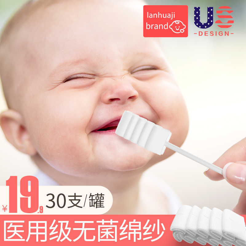 婴儿口腔清洁器新生儿乳牙软毛牙刷幼儿宝宝0-3岁洗舌苔纱布神器,可领取2元天猫优惠券