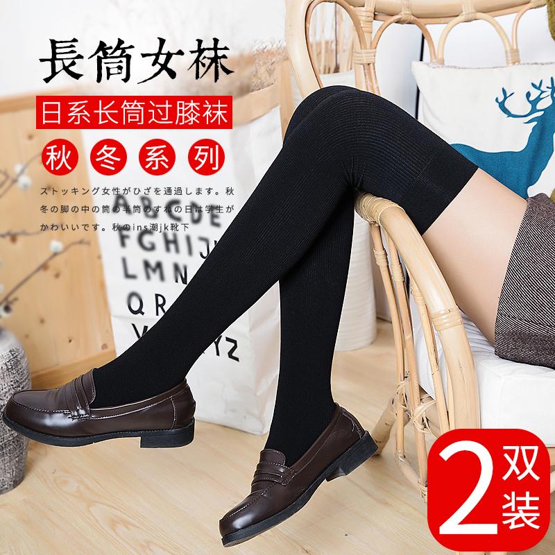 长筒袜女过膝秋冬瘦腿中筒半筒小腿日系学生可爱秋季ins潮jk袜子