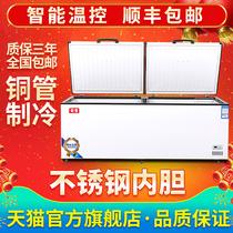 冷藏冷冻冰柜卧式速冻家用双温大冷柜E220VMBCD美Midea