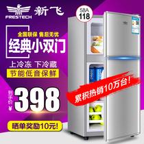 新飞双门式小冰箱冷藏冷冻家用宿舍办公室节能电冰箱双门冰箱小型