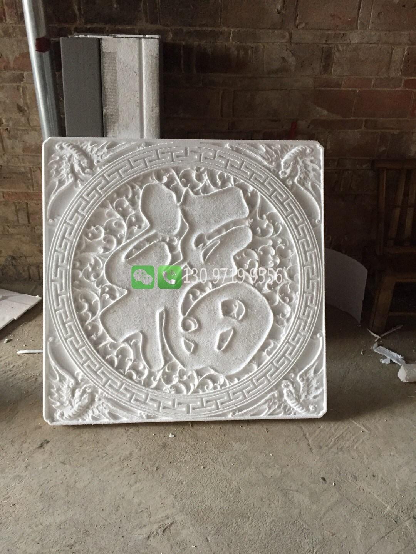 Скульптуры / Лепнина Артикул 605841700590