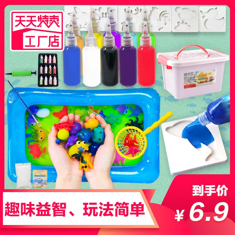 水宝宝水精灵玩具魔幻海洋宝宝神奇地摊儿童益智diy手工制作3-6岁