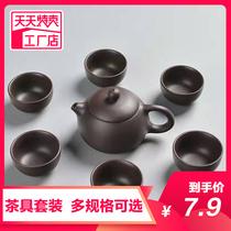 德化茶具功夫玲珑雪花紫砂青瓷陶瓷套装泡茶壶整套671012头