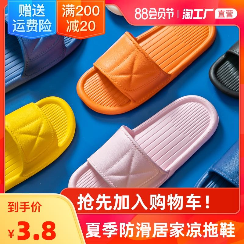 夏季拖鞋女居家用室内穿防滑静音防臭...