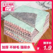 家用抹布洗碗布家務清潔廚房用品去油吸水不掉毛不沾油懶人抹布