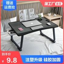 简约现代钢木桌家用电脑桌台式桌书桌学生写字台双人办公桌会议桌