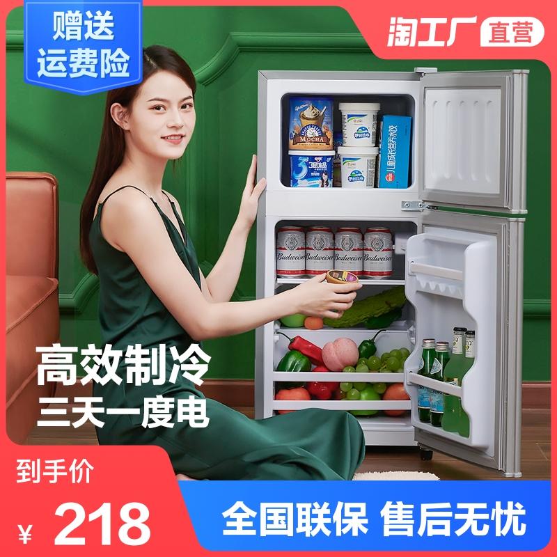 小冰箱家用宿舍用小型节能租房迷你双开门双门冷冻冷藏电冰箱