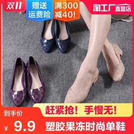 果冻凉鞋女塑胶料中低跟雨鞋凉拖单鞋新款平底中跟厚底软底运动风