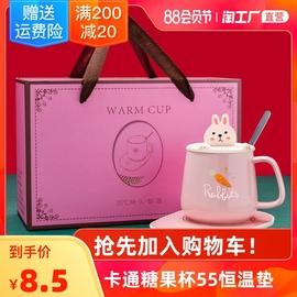 暖暖杯55℃度加热水杯热牛奶神器加热器奶杯子恒温杯垫可控温保温