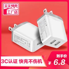 充电头iphone6充电器安卓快充5V2A多口适用苹果vivo华为oppo小米