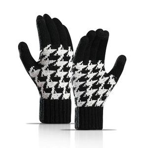 【可签到】冬季保暖防滑针织手套
