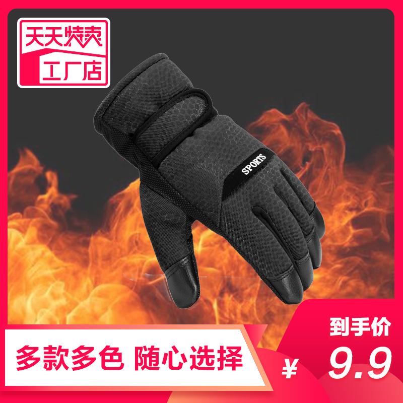 京东自营厨房手套品牌直销
