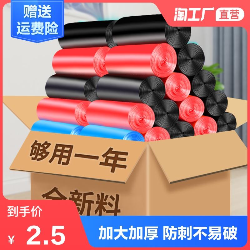 垃圾袋家用背心手提式实惠装抽绳加厚拉垃圾桶塑料袋中号黑色大号
