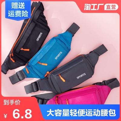 防水腰包男女大容量多功能收银钱包手机腰包耐磨户外运动腰包
