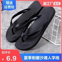 个姓夏季防滑人字拖学生韩版外穿沙滩鞋情侣平底夹脚拖鞋男士耐磨