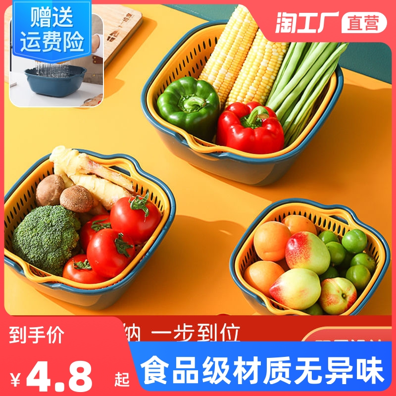 双层镂空水果盆洗水果家用水果篮