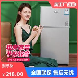 小冰箱家用小型宿舍出租房冷凍冷藏迷你雙開門電冰箱一級節能省電圖片