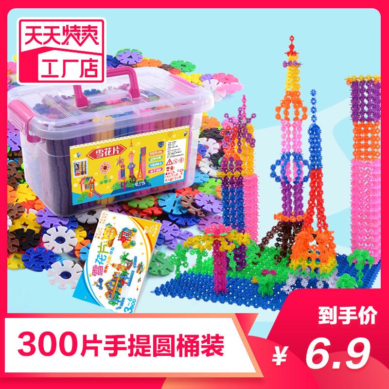 Игрушечные блоки для строительства Артикул 601503229200