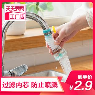 厨房水龙头防溅头嘴延伸器过滤器家用自来水花洒万能节水器净水器图片