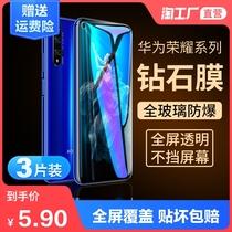 華為榮耀20鋼化膜v20青春版honor20pro手機20s全屏覆蓋20i貼膜pr0