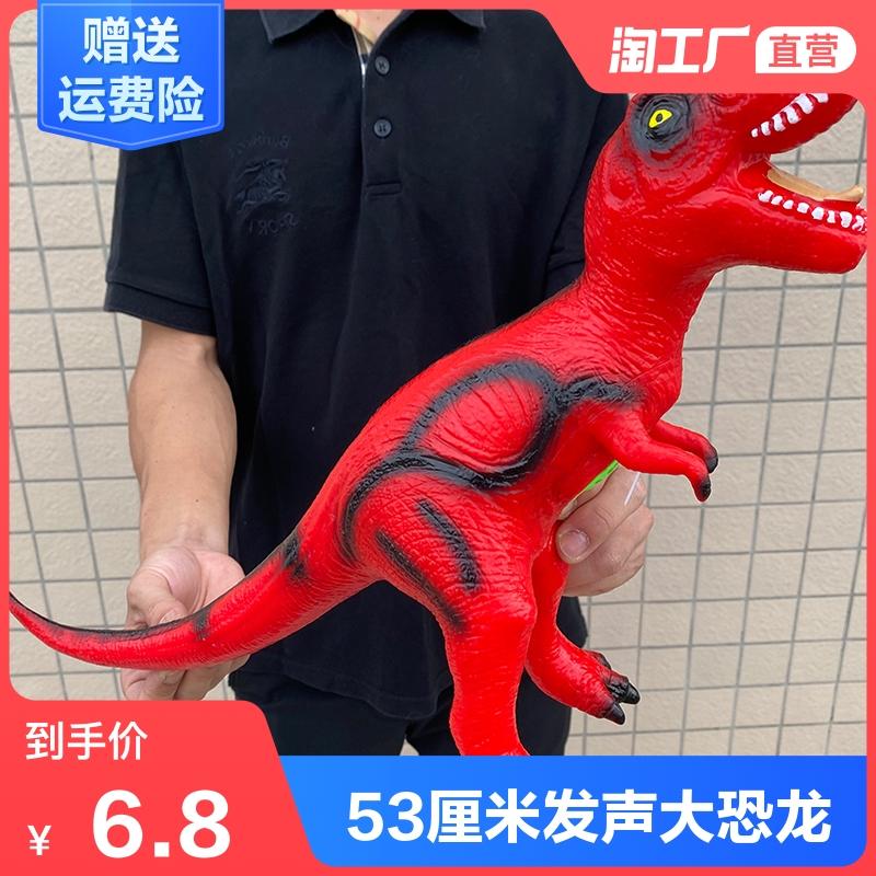 大号软胶叫声恐龙玩具儿童侏罗纪世界仿真霸王龙男孩玩具模型礼物