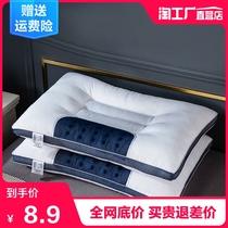黄豆颈椎枕护颈枕大豆组合枕头枕荞麦壳枕天天特价